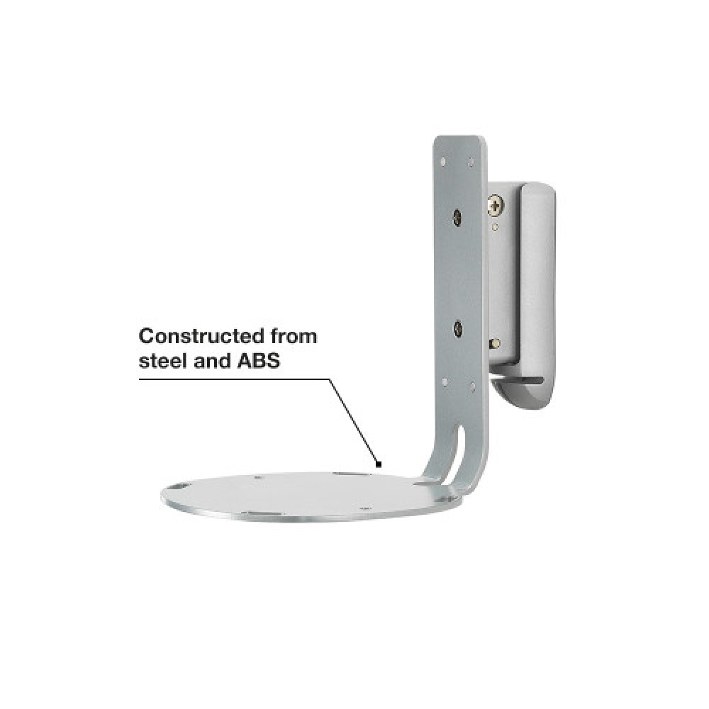 SoundXtra Wall Mount For Harman Kardon Citation ONE Wall Mount For Harman Kardon Citation ONE Grey